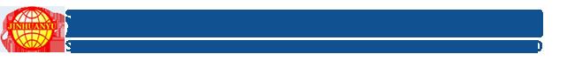 深圳市佳思特光电设备_深圳固晶机_led固晶机价格_全自动固晶机厂家